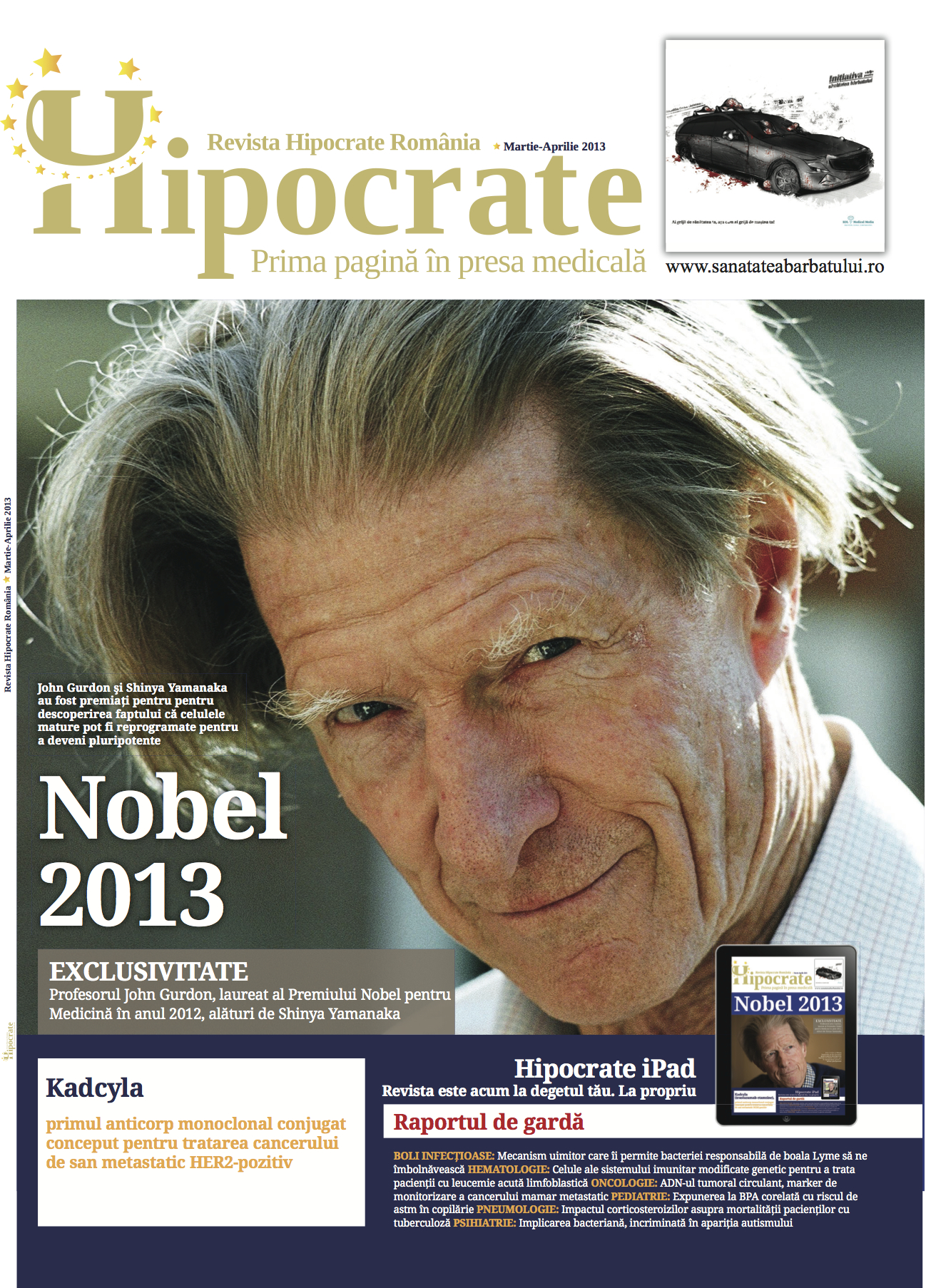 Coperta Hipocrate martie-aprilie 2013